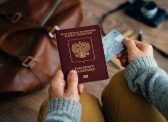 Займы под залог паспорта