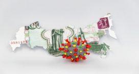 Карантин в России: как работают банки