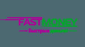 Fastmoney взять займ