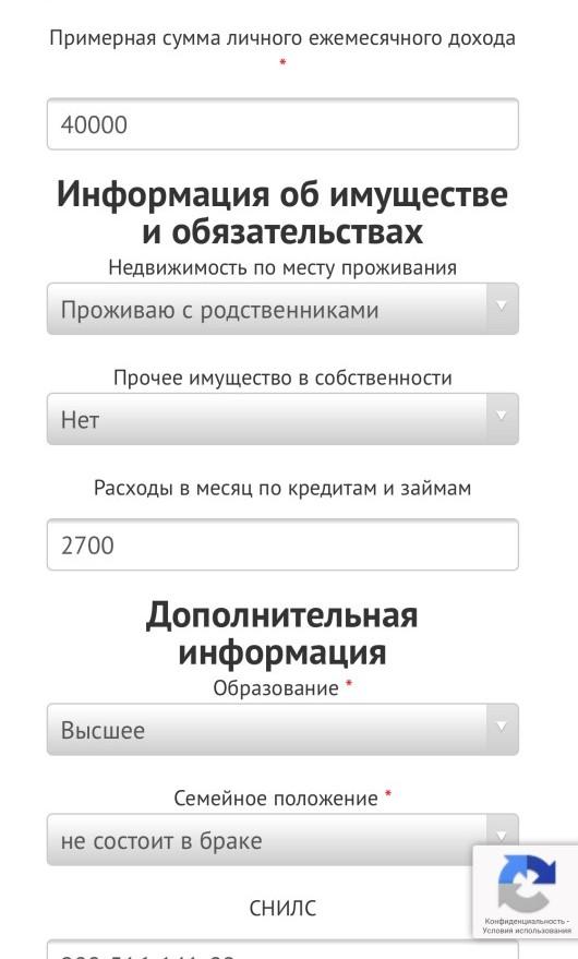 Дополнительная информация Fastmoney